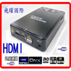"Reproductor Multimedia Case SATA 2,5"" 720P 1080i RMVB HD HDMI"