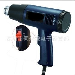 Pistola Calor 1800w 550°C