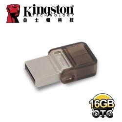 Pen Drive OTG USB Kingston Micro DTDUO/16GB