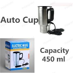 Vaso Tazon Termo Electrico Calentador Auto 12v Cafe Te Mate